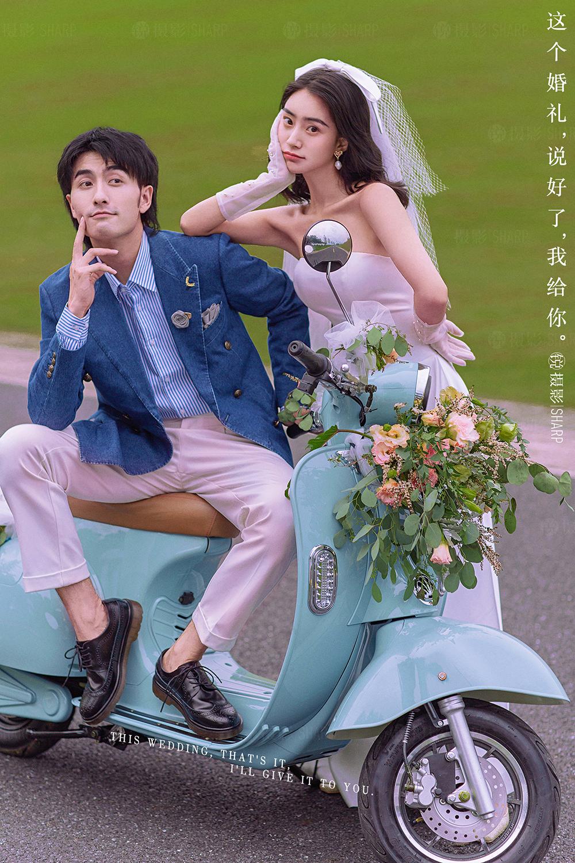 婚礼日志-1