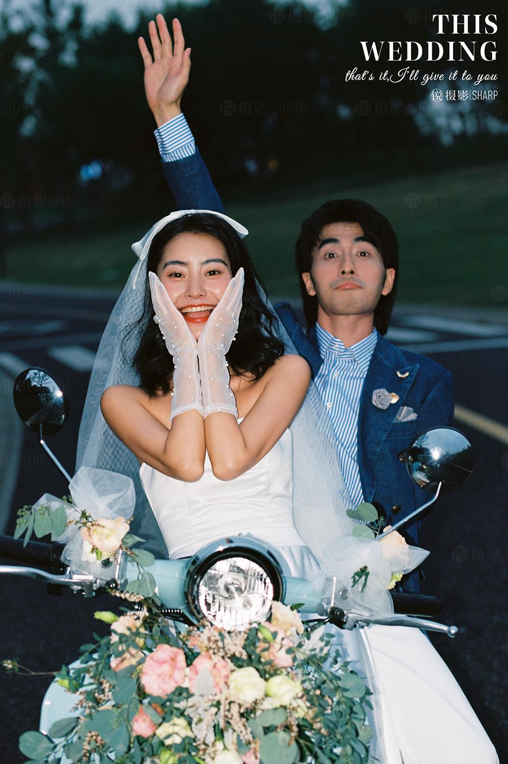 婚礼日志-2